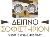 Δειπνοσοφιστήριον Catering